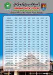 Jadwal Imsyakiyah Ramadan 2018 - Cilacap Jateng